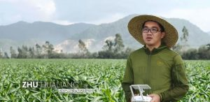 drone agriculture chine